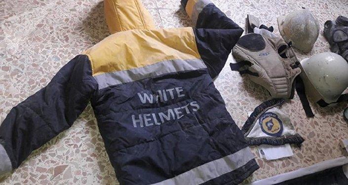 Caschi Bianchi uniforme