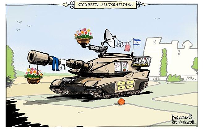 Sicurezza all'israeliana