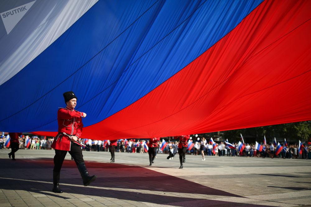 La Giornata della bandiera nazionale della Federazione Russa a Krasnodar.