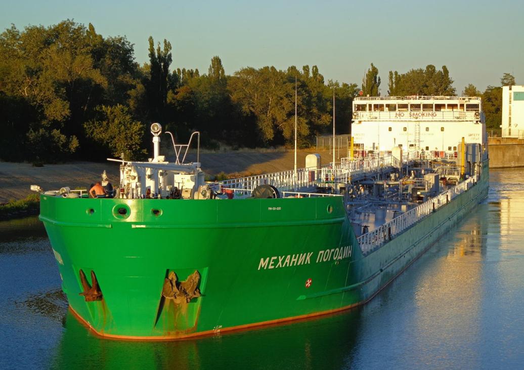 La petroliera Mekhanik Pogodin
