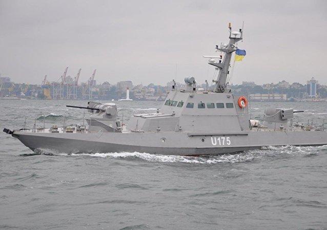 Nave U175 Gurza-M