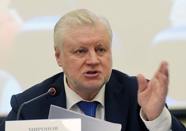 Il leader del partito politico Russia Giusta Sergey Mironov