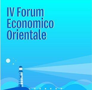 Forum Economico Orientale