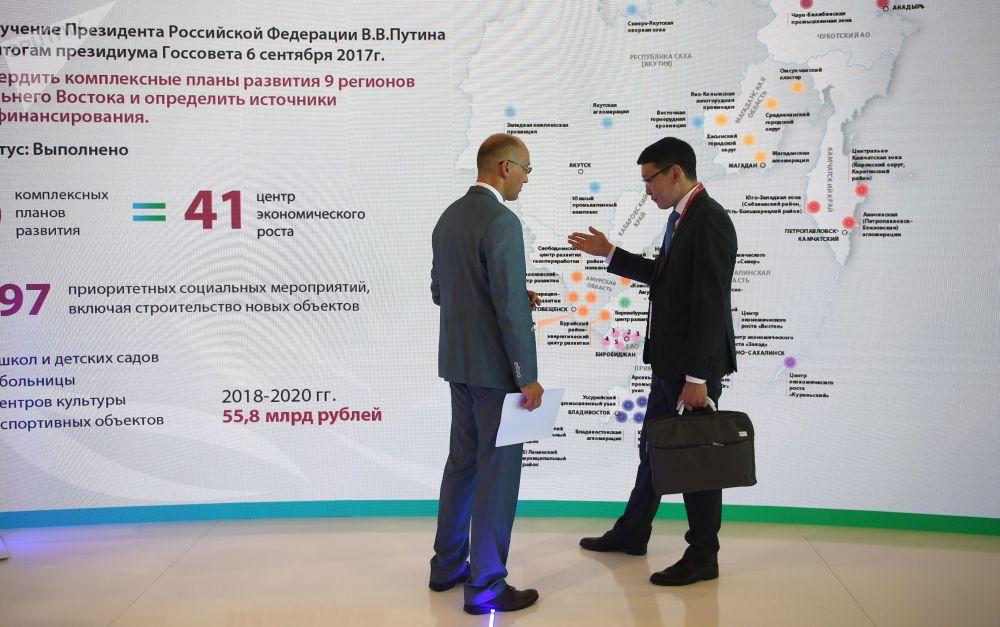 Dietro le quinte del Forum Economico di Vladivostok