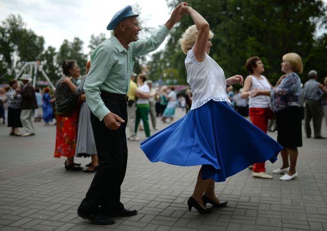 Una coppia anziana, Novosibirsk