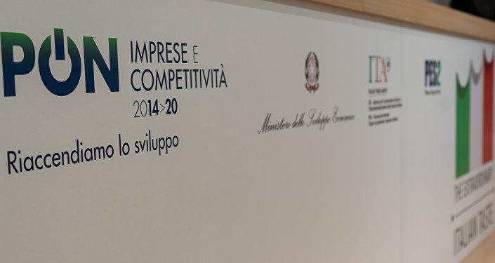 Il padiglione italiano a World Food Expo si estende su una superficie di 520mq
