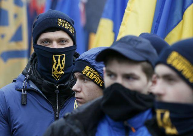 Nazionalisti ucraini