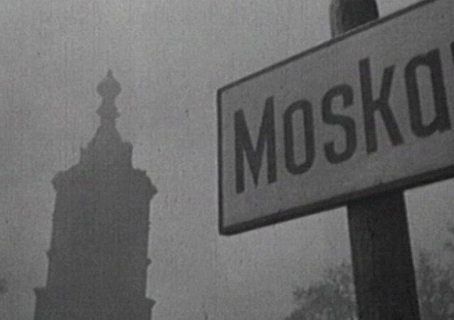 Battaglia di Mosca