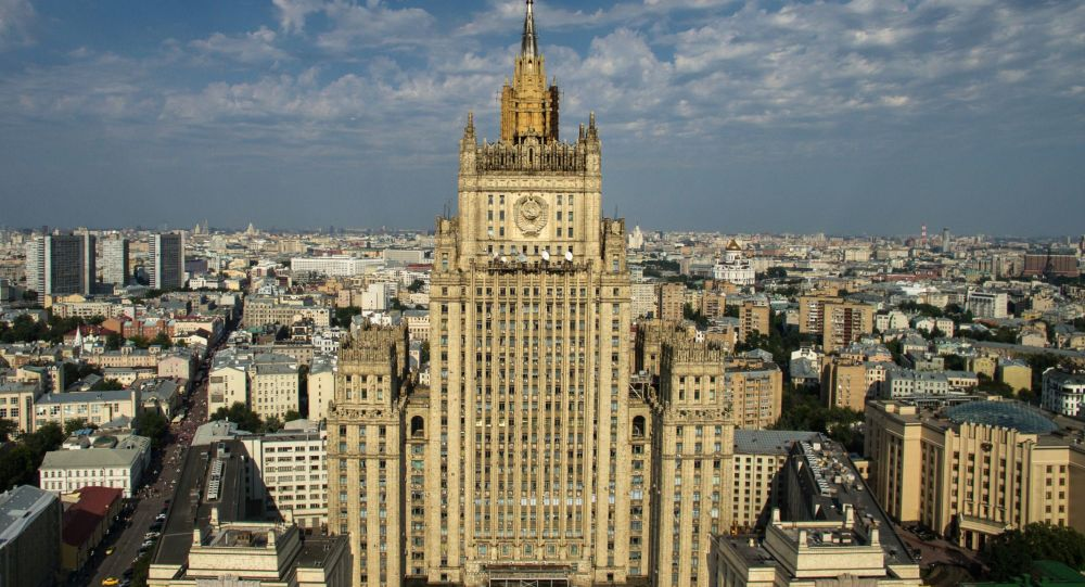 Ministero degli Esteri a Mosca