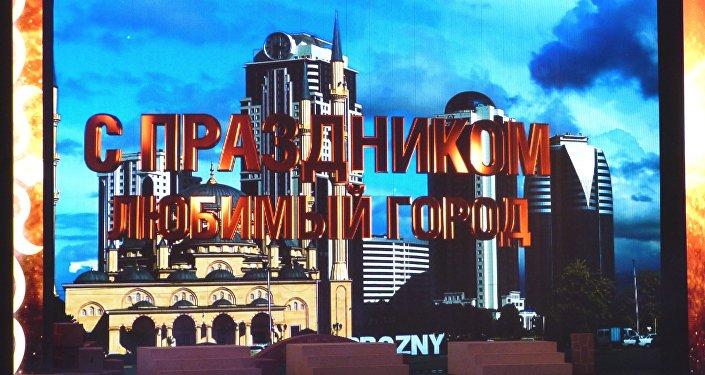 Lo spettacolo dei 200 anni di Groznyj