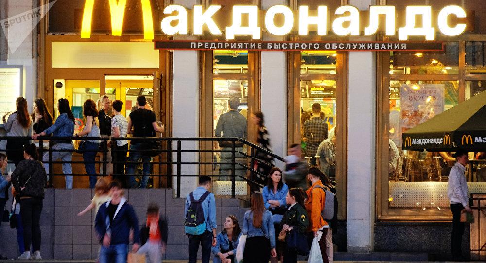 Uno dei McDonald's di Mosca