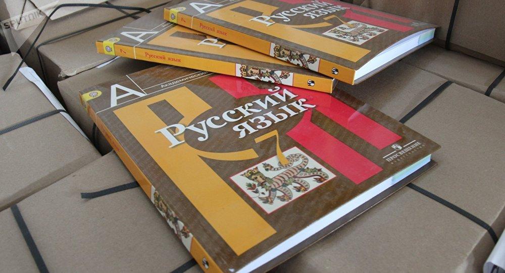 Testi di lingua russa