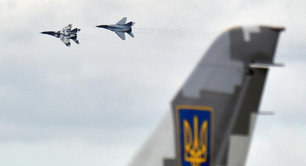 Aviazione ucraina