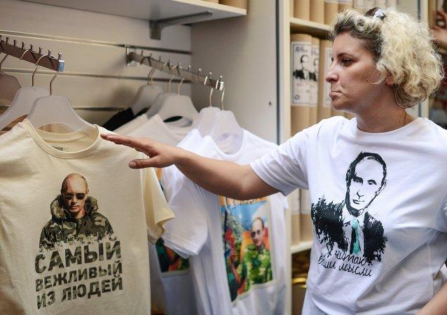 Magliette con Vladimir Putin
