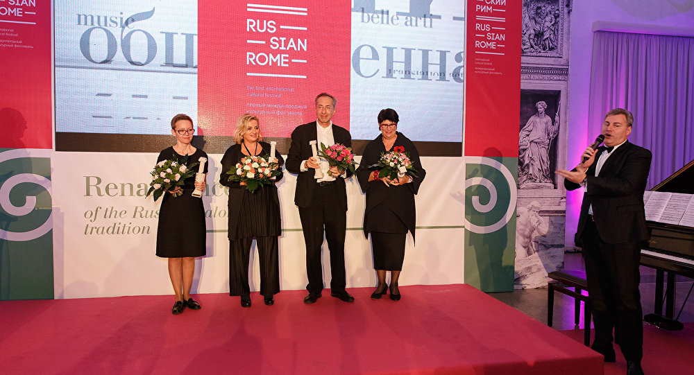 Festival Roma Russa