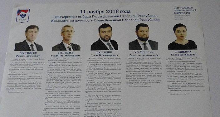 Elezioni a Donetsk - candidati