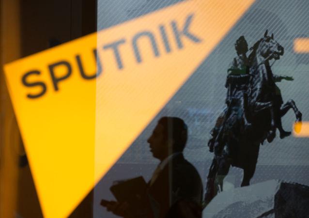 L'agenzia d'informazione Sputnik