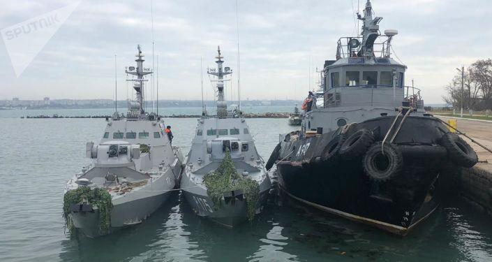 Le navi ucraine sequestrate