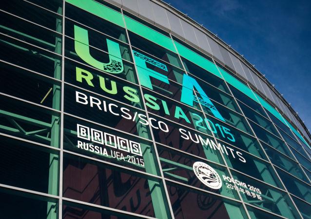 Vertice SCO e BRICS ad Ufa