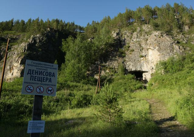 Grotta di Denisova
