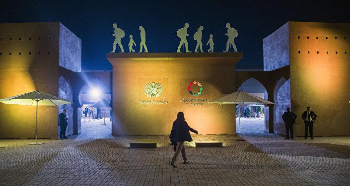 La conferenza sulla migrazione ONU a Marrakech