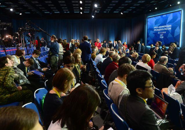 I giornalisti attendono l'inizio della conferenza stampa di fine anno del presidente Putin