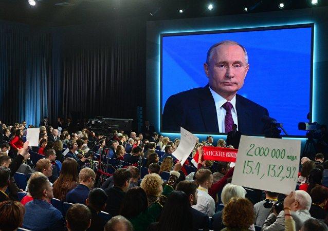 Conferenza stampa annuale di Putin