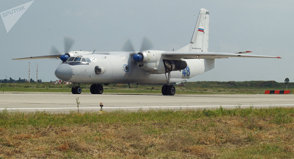 Aereo An-26