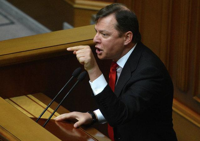 Oleg Lyashko