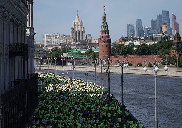 Vista sulla Moscova in centro città