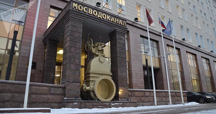 Mosvodokanal - sede centrale, Mosca