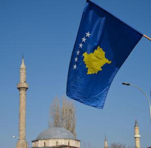 Bandiera Kosovo