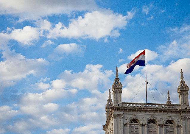 La bandiera di Paraguay
