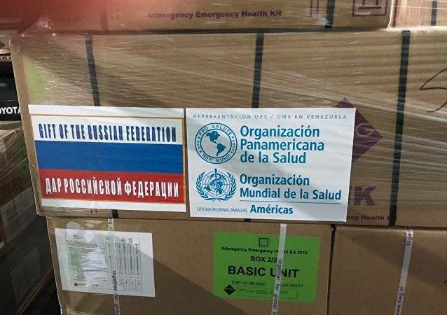 Medicamenti donati a Venezuela da Russia