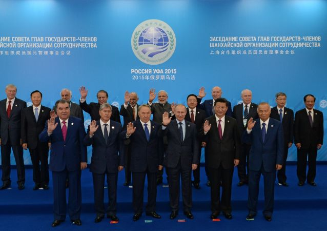 Partecipanti al vertice SCO di Ufa
