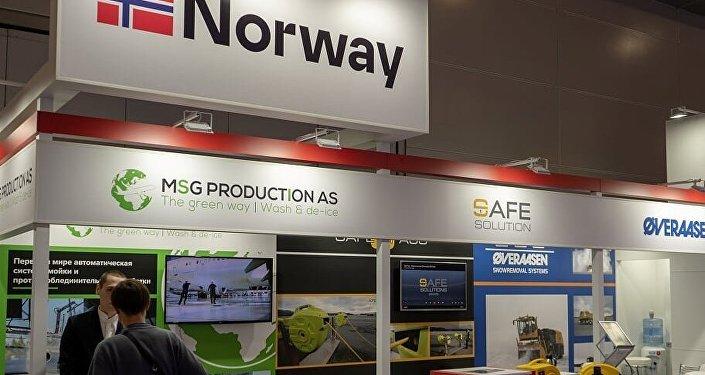Il padiglione norvegese a NAIS 2019