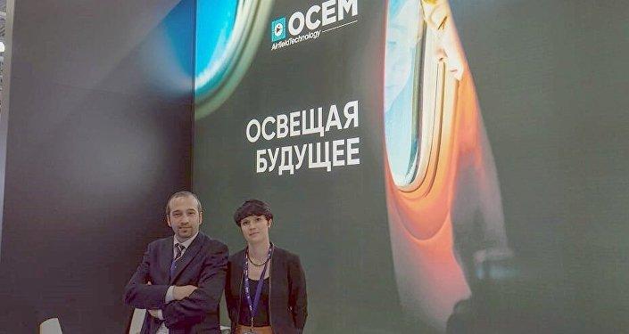 I rappresentanti di OCEM nello stand dell'azienda bolognese a NAIS 2019