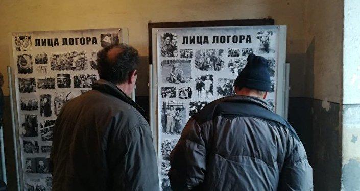La mostra fotografica Volti dei campi di concentramento