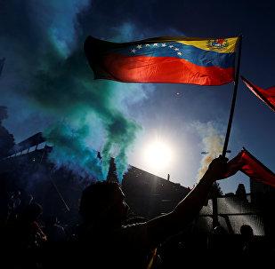 La bandiera del Venezuela