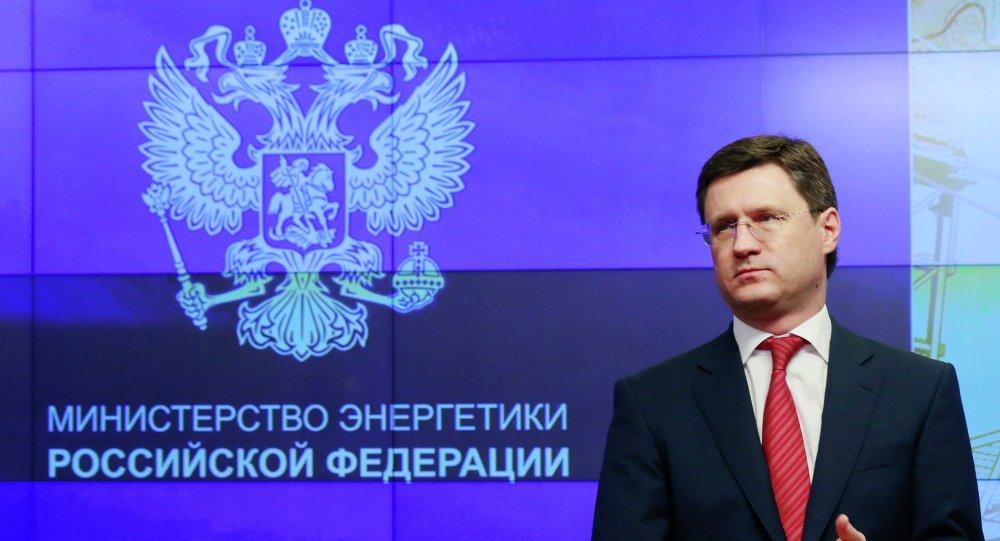 Ministro dell'energia russo Alexandr Novak