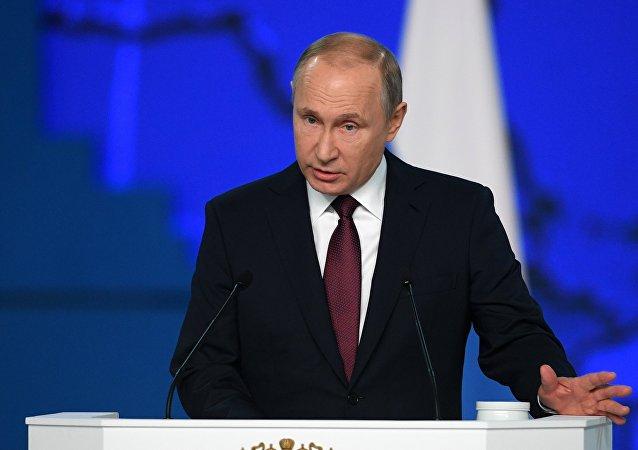 Putin (foto d'archivio)