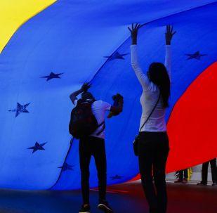 Bandiera del Venezuela