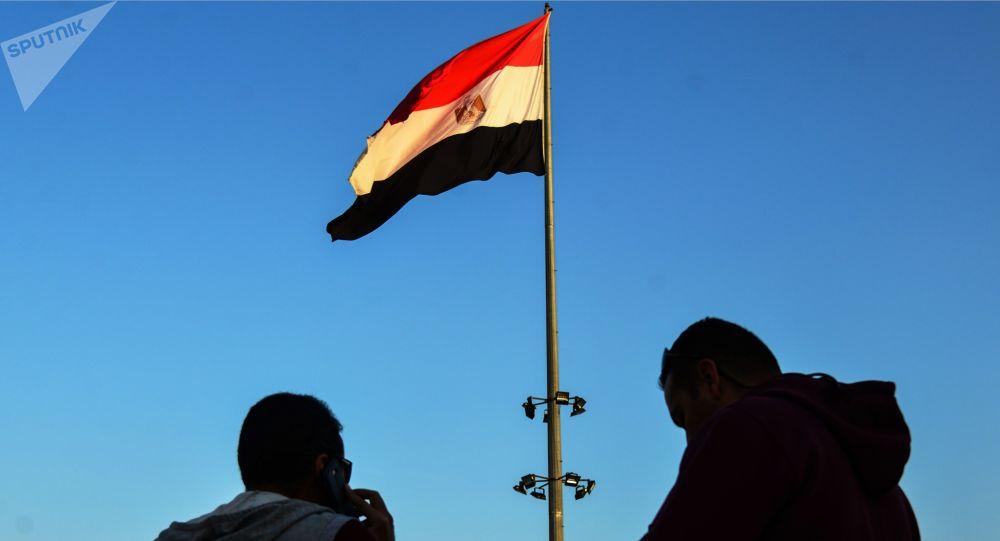 Bandiera dell'Egitto