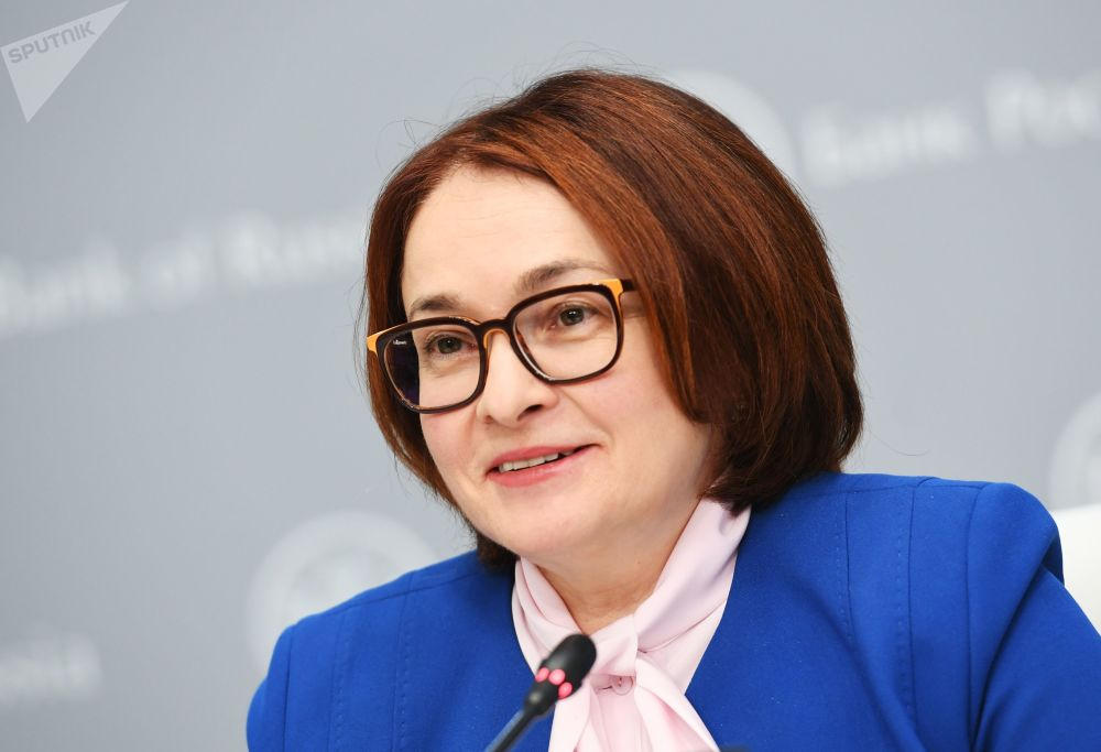 La presidente della Banca centrale russa Elvira Nabiullina.