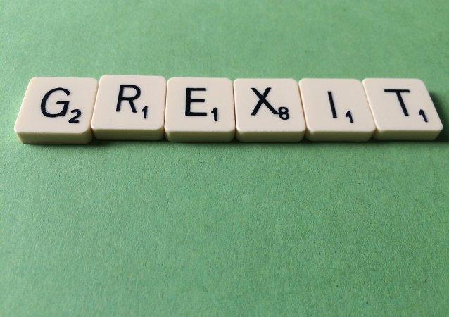 Grexit Scrabble