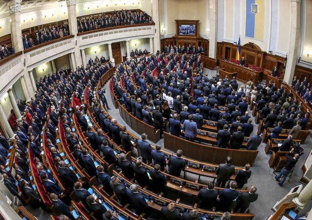 Riunione della Verchovna Rada in Ucraina