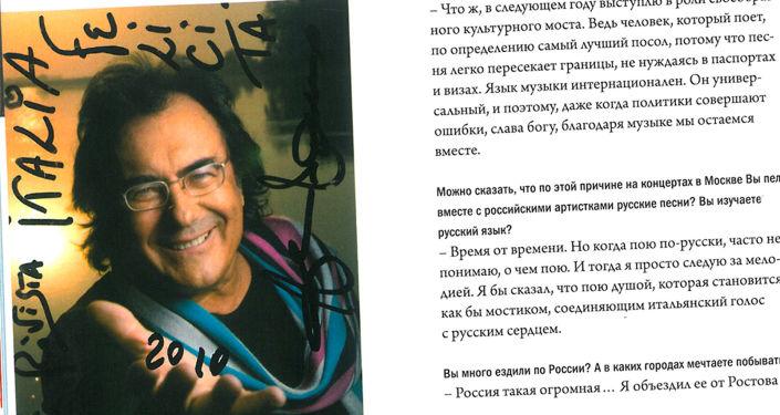 Al Bano - autografo su articolo Kovalenko del 2010