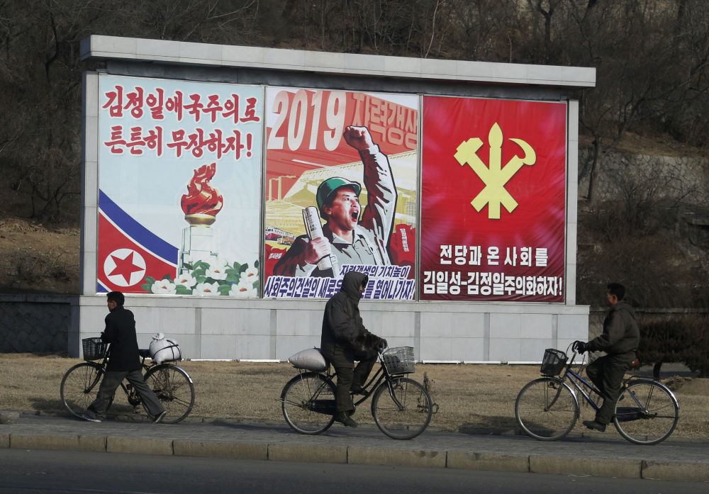 Un altro mezzo di trasporto molto popolare a Pyongyang è la bicicletta