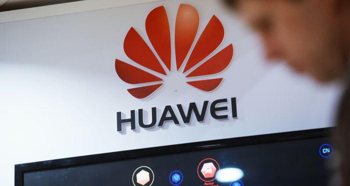 Huawei senza Play Store: c'è già l'alternativa