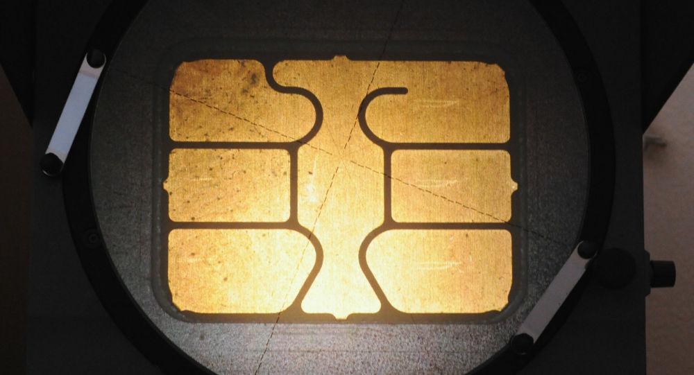 I test di una carta sim per i telefoni cellulari